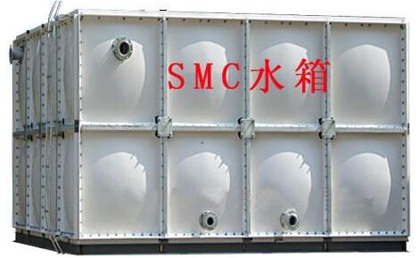 SMC趣胜yule平tai水xiang