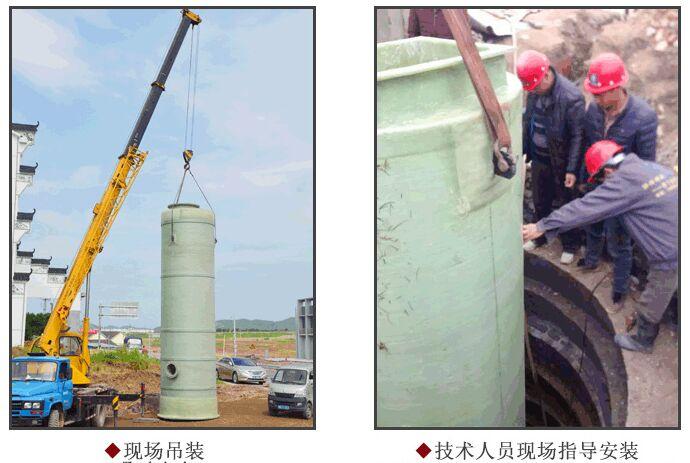 雨水一体hua泵站安装xian场