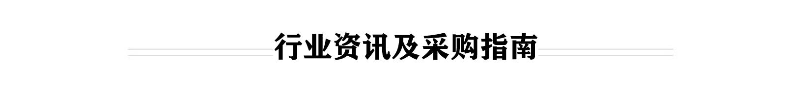 河bei球tan体育app官方xia载化粪池厂jia直销