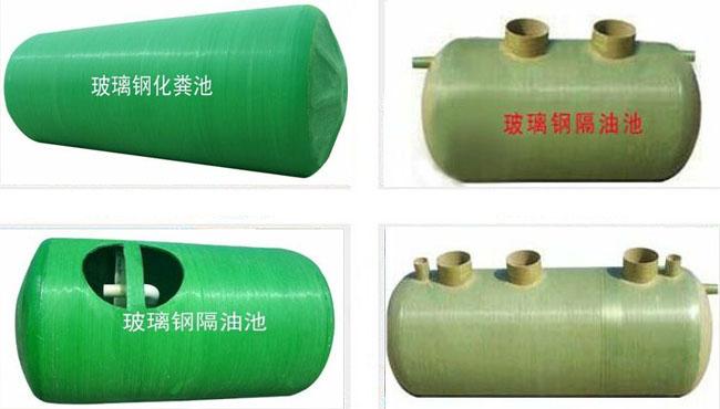 预制一体化泵�jing�jia